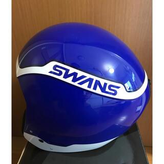 スワンズ(SWANS)の新品未使用 SWANS スキーヘルメット S/M 54cm(FISマーク付き)(その他)