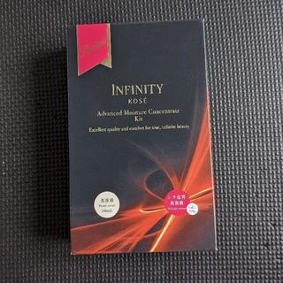 インフィニティ(Infinity)のインフィニティ アドバンスト モイスチュア コンセントレート キット(美容液)