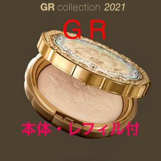 Kanebo - 未開封 限定ミラノコレクションGR(増量)フェースパウダー 本体+レフィルセット
