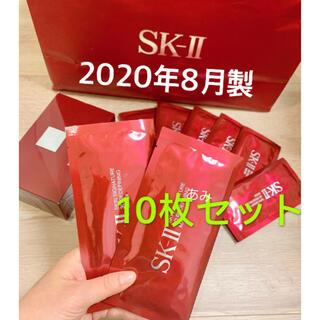 SK-II エスケーツー スキンシグネチャー 3D マスク パック 10枚セット
