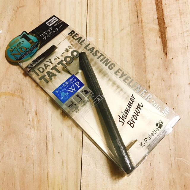 K-Palette(ケーパレット)のK-パレット リアルラスティングアイライナー コスメ/美容のベースメイク/化粧品(アイライナー)の商品写真