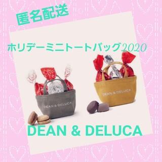 ディーンアンドデルーカ(DEAN & DELUCA)のDEAN & DELUCA☆ホリデーミニトートバッグ*オリーブ*キャラメル(菓子/デザート)