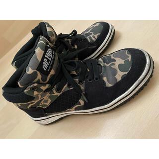 安全靴 24.5㎝