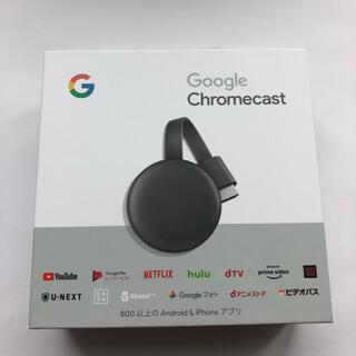 Google Chromecast 正規品 第三世代