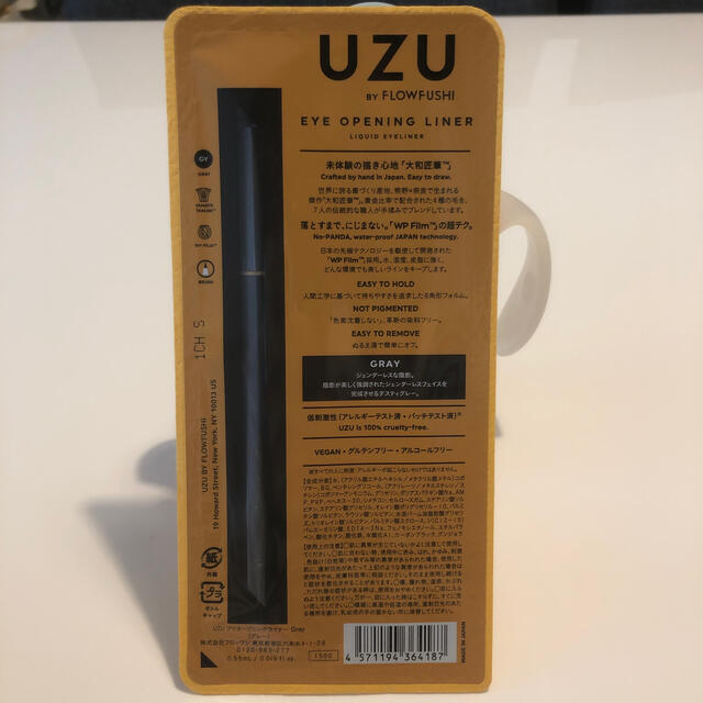 FLOWFUSHI(フローフシ)のUZU アイオープニングライナー グレー コスメ/美容のベースメイク/化粧品(アイライナー)の商品写真