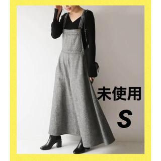 Spick and Span - spick&span  MITTERNACHT ツイードジャンパースカート 36