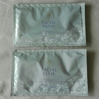 ディーエイチシー(DHC)の新品☆DHC ダブルモイスチュア マスク(パック/フェイスマスク)