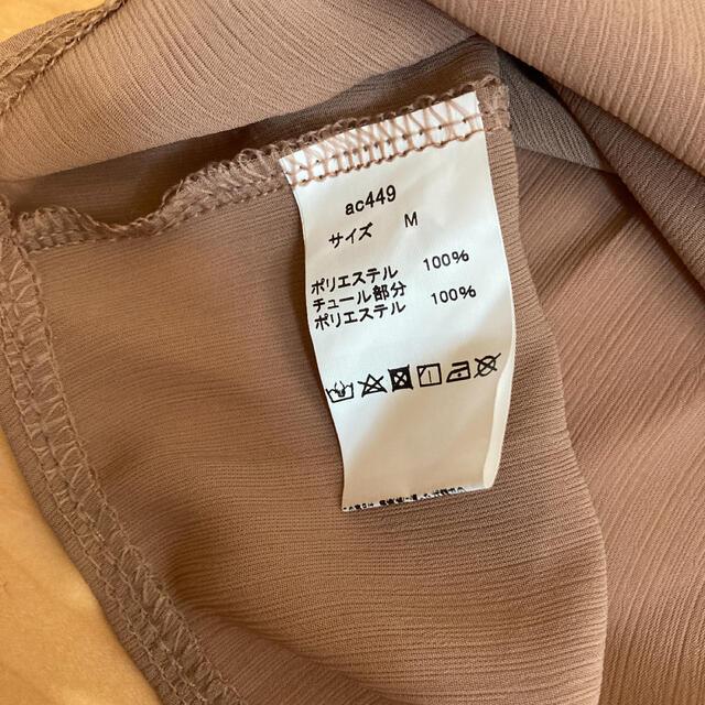 GRL(グレイル)の袖フリルトップス レディースのトップス(カットソー(長袖/七分))の商品写真