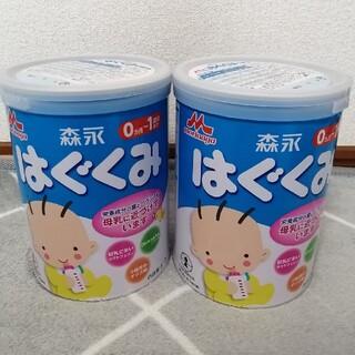 森永乳業 - はぐくみ 810g 2缶セット