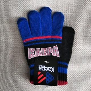 ケイパ(Kaepa)の【新品、未使用】Kaepa  ケイパ  ジュニア手袋(手袋)
