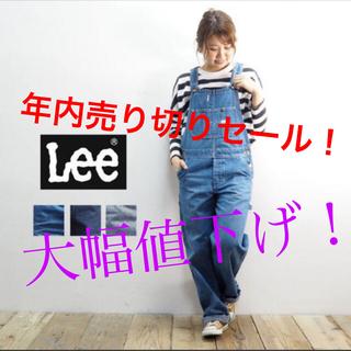 リー(Lee)のLEE オーバーオール 美品!(サロペット/オーバーオール)