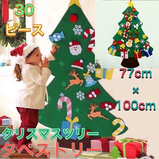 クリスマスツリー フェルト クリスマス オーナメント タペストリー 壁掛け