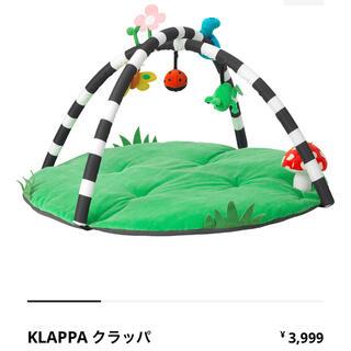イケア(IKEA)のIKEA クラッパ ベビージム(ベビージム)