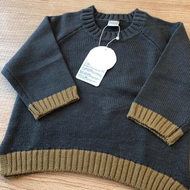 テータテート セーター キッズ/ベビー/マタニティのベビー服(~85cm)(ニット/セーター)の商品写真