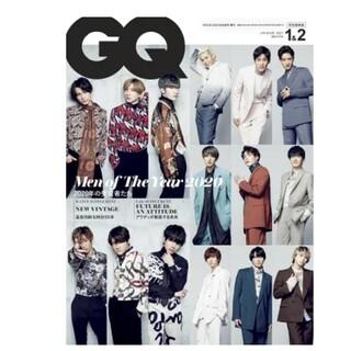 ジャニーズ(Johnny's)の新品未読 GQ JAPAN 2021年1・2月合併号 特別表紙版(音楽/芸能)