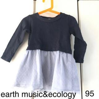 earth music & ecology - アースミュージック チュールスカート付きワンピース