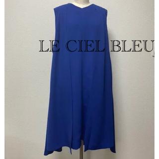 ルシェルブルー(LE CIEL BLEU)の LE CIEL BLEU(ひざ丈ワンピース)