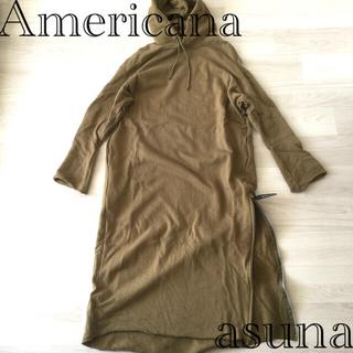 ドゥーズィエムクラス(DEUXIEME CLASSE)の売約◉mi様 Americana サイドZIP裏毛スウェットパーカーロングワンピ(ロングワンピース/マキシワンピース)