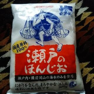 アジノモト(味の素)のAJINOMOTO 瀬戸のほんじお(調味料)
