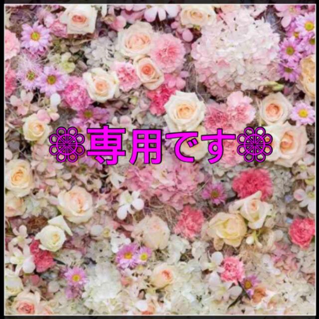 Souris(スーリー)の専用です❁⃘ キッズ/ベビー/マタニティのキッズ服女の子用(90cm~)(コート)の商品写真