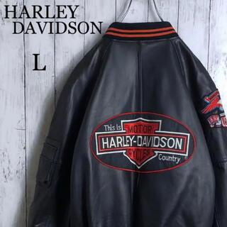 ハーレーダビッドソン(Harley Davidson)の【最高デザイン】 ハーレーダビッドソン 牛革 中綿入 ライダースジャケット L(ライダースジャケット)