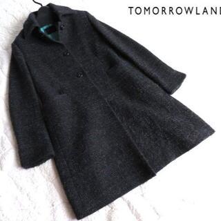 トゥモローランド(TOMORROWLAND)の美品 ! TOMORROWLAND トゥモローランド コート 38(ロングコート)