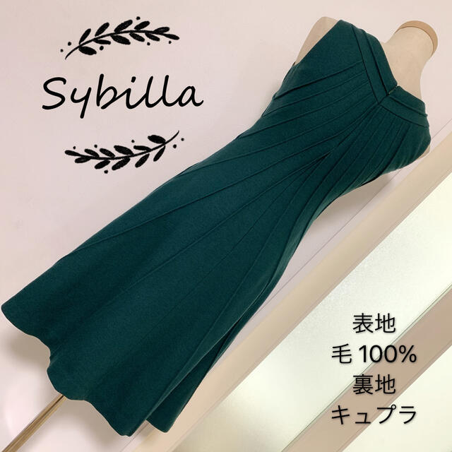 Sybilla(シビラ)のSybilla ウール素材 ドレス ワンピース レディースのワンピース(ひざ丈ワンピース)の商品写真