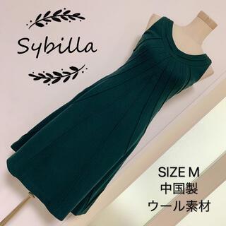 Sybilla - Sybilla ウール素材 ドレス ワンピース