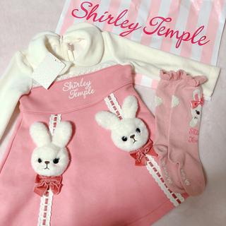Shirley Temple - シャーリーテンプル  うさぎモチーフ付きワンピース90