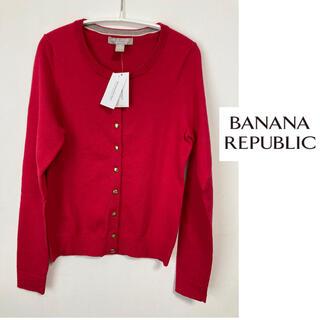バナナリパブリック(Banana Republic)のバナナリパブリック カーディガン ピンク(カーディガン)