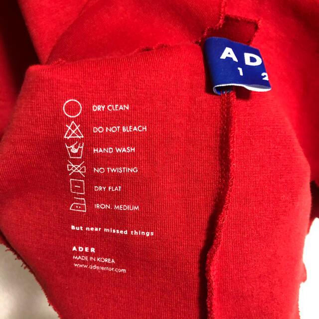 MAISON KITSUNE'(メゾンキツネ)の【値下げ受付】売り切りたいです!adererror  T-shirt  メンズのトップス(Tシャツ/カットソー(半袖/袖なし))の商品写真