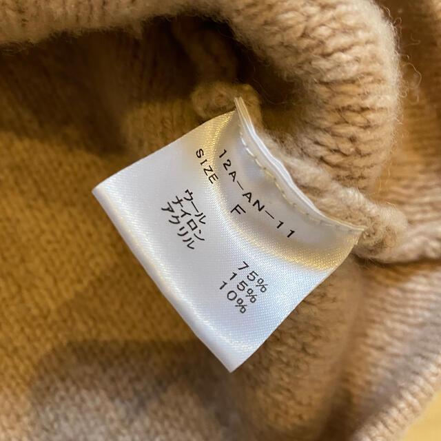 Honey mi Honey(ハニーミーハニー)のプードルニット レディースのトップス(ニット/セーター)の商品写真
