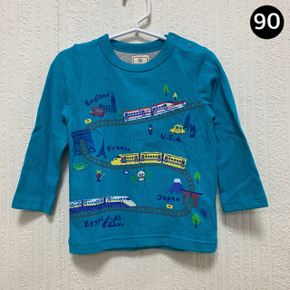 マザウェイズ(motherways)の90 マザウェイズ長袖Tシャツ(Tシャツ/カットソー)