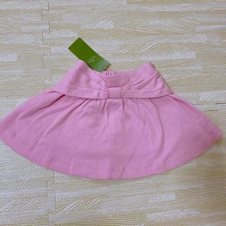 ケイトスペードニューヨーク(kate spade new york)の新品タグ付き リボンスカート ケイトスペードニューヨークキッズ(スカート)