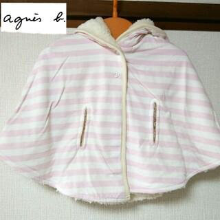 agnes b. - アニエスベー T2  子供服 ベビー 女の子 新品 ポンチョ アウター ボア