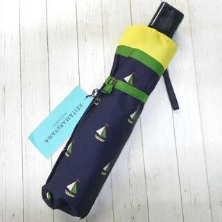 ケイタマルヤマ(KEITA MARUYAMA TOKYO PARIS)のケイタマルヤマ 折りたたみ傘 雨傘☆ヨット柄 紺緑(傘)