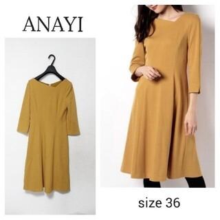 ANAYI - 【アナイ】七分袖ワンピース