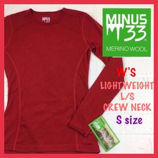 新品 MINUS33 レディース メリノウール 長袖 クルーネック S