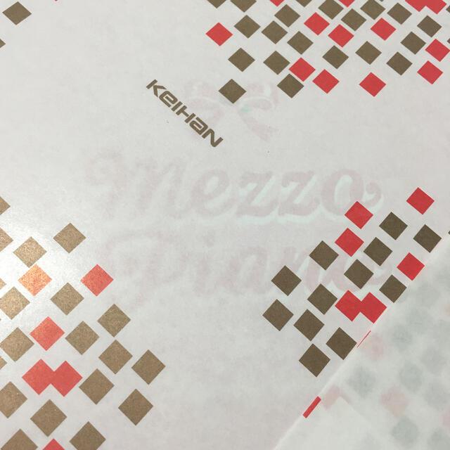 mezzo piano(メゾピアノ)の新品 未開封 メゾピアノ ランドセル ストロベリー ホットピンク キッズ/ベビー/マタニティのこども用バッグ(ランドセル)の商品写真