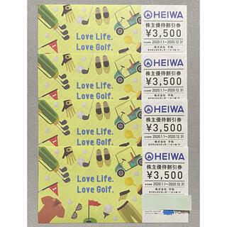ヘイワ(平和)の平和(HEIWA) 株主優待券 4枚(その他)