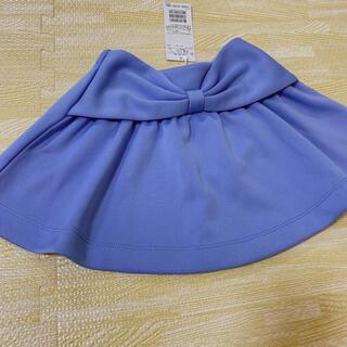 ケイトスペードニューヨーク(kate spade new york)の新品未使用タグ付き ケイトスペードニューヨークキッズ リボンスカート(スカート)