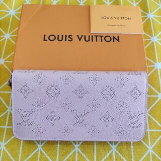 ルイヴィトン(LOUIS VUITTON)の|送料無料|限定セール|国内発送|ルイヴィトン 長財布 小銭入れ オシャレ(財布)