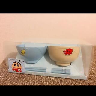 バンダイ(BANDAI)のレア品! クレヨンしんちゃん 食器セット(食器)