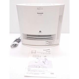 パナソニック(Panasonic)のパナソニック 加湿機能付きセラミックファンヒーター DS-FKX1204-W(ファンヒーター)