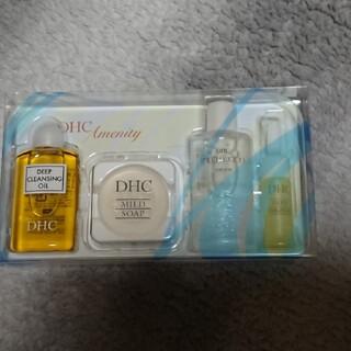ディーエイチシー(DHC)のDHC アメニティキット(化粧水/ローション)