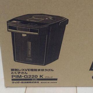 タイガー(TIGER)の新品未使用蒸気レスVE電気まほうびん とく子さん PIM-G220(電気ポット)
