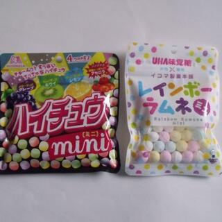 森永製菓 - ★ ハイチュー mini  レインボーラムネ mini ポイント消化に!