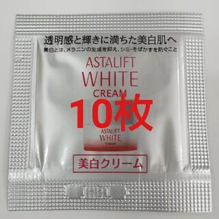 アスタリフト(ASTALIFT)のアスタリフト ホワイトクリーム C 最新 0.7g×10枚 美白クリームパウチ(フェイスクリーム)