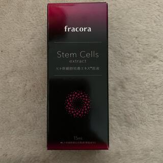 フラコラ - フラコラ ヒト幹細胞培養エキス原液