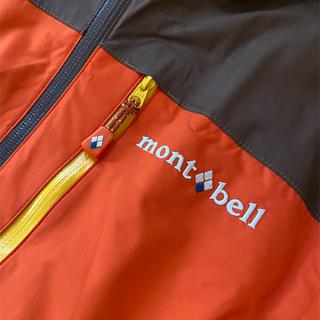 モンベル(mont bell)の【美品】モンベル 1102424 シャルモパーカー(ナイロンジャケット)